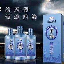 贵州省玖天良品酒业