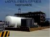 西安LNG价格,点供天然气,瓶装天然气公司