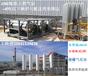 西安点供LNG,点供天然气LNG公司?#24515;?#20123;
