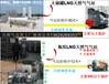 陕西西安宝鸡工业LNG液态天然气点供,液化天然气瓶装