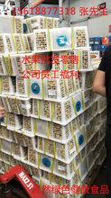 上海進口芒果水果批發/進口新鮮火龍果水果批發采購圖片