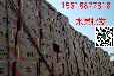 上海高檔進口水果批發/上海大型進口水果批發市場