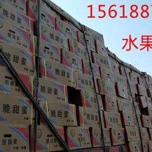 上海大型水果批發行/上海青浦區配送進口水果禮盒裝圖片