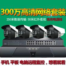 濮阳安防监控视频监控远程监控安装公司