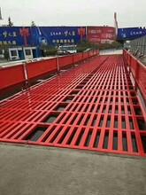 江西抚州工地洗轮机环保局指定厂家
