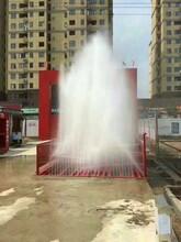 湖北武汉工地自动洗轮机环保局指定厂家
