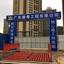 安徽铜陵工地洗车机免费上门安装,基础指导