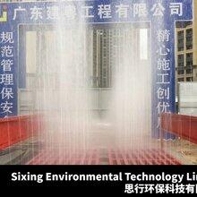 抚州建筑工地洗车槽自动高效洗车(思行环保)