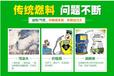 海南省直轄四川新源素科技工業節能灶新能源