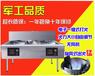 海南省直轄工業油猛火灶油價格多少