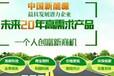 海南省直轄醇基燃油工業節能灶油新能源