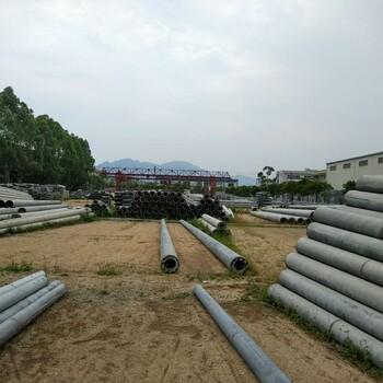 广州从化水泥电线杆厂、广州花都水泥电线杆厂