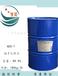 AEO7AEO9扬子巴斯夫非离子表面活性剂脂肪醇聚氧乙烯醚