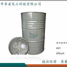 椰子油6501狮头6501洗涤剂母料6501洗衣液配方原料6501图片