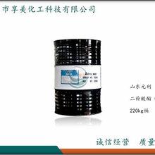 二价酸酯山东元利原厂原装优级品生物降解溶剂