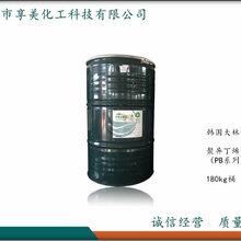 聚异丁烯PB系列胶黏剂原料高分子聚合物⊙图片