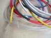 廣州鴻鑫供應雙臂熱縮管,彩色熱縮管。