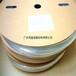 供應3:1收縮帶膠熱縮管,廣州鴻鑫給你最好的。