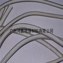 供应7000V外胶内纤套管双层绝缘套管图片