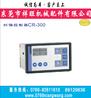 CR-300糾偏控制器