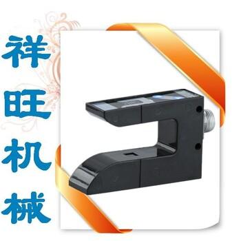 供应高精度光电纠偏传感器CR-1