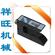 纠偏传感器CR-1