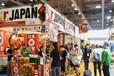2019第八届广州国际食品及食材展览会