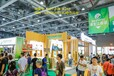 2019广州农产品展览会