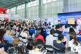 2020深圳大健康展覽會