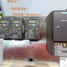 内蒙古西门子G120变频器6SL3210-1PC28-0UL0出售图片