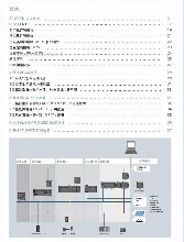 柳州西门子S7-1500CPU主机模块代理商图片