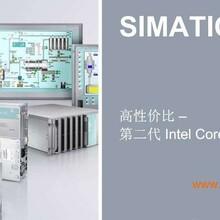 西安西门子变频器6SE7032-1HB87-2DA1出售图片