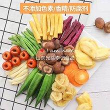 果蔬脆蔬菜干干果厂家碧根果夏威夷果供应图片