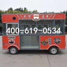 德州移动餐车便捷移动店车德州民贺餐车服饰移动店车价格