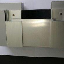 铝合金墙面变形缝定制图片