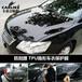 卡萊克汽車漆面保護膜隱形車衣車身透明膜全車犀牛皮車漆保護膜