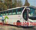 苏州到泗水豪华卧铺客车欢迎致电