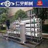 水质前期处理器单级反渗透主机一吨两吨不锈钢管道厂家全套设备