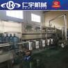 桶装水生产线仁宇机械电脑全自动灌装机