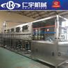 供应生产水机械灌装机矿泉水水生产线桶装水灌装生产线