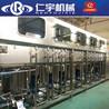 全自动饮料灌装生产线、碳酸饮料灌装机、桶装水生产线