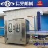 全自動全套小瓶礦泉水生產設備小型礦泉水灌裝機