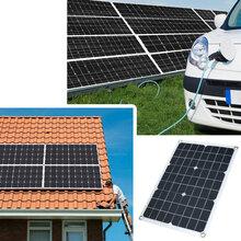 户外柔性太阳能板20W单晶太阳能电池板汽车太阳能充电板图片