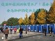 昭通市移动厕所出租,临时活动卫生间销售图片