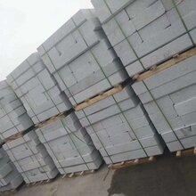 專注西安青石地鋪板材廠家批發供應20年青石板材一塊多錢圖片