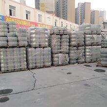 西安青石板花崗巖火燒面批發價格規格齊全量大從優圖片