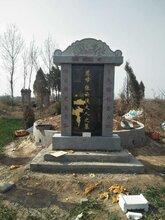 陕西宝鸡高档墓碑定制作做价格_陕西墓碑制作报价西安泊辰石雕厂图片