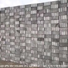 西安青磚青瓦銷售商家透水磚鋪地青磚價格_陜西茂磊石雕廠家圖片