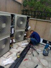 无锡新区中央空调维修加液清洗保养