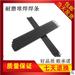 修复5铬锰钼D347耐磨焊条EDCrMoMnNi-A-15
